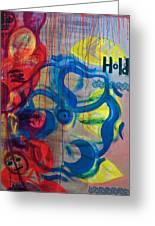 Hold Me // Kembe M' Greeting Card