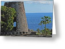 Hole In The Tower Greeting Card