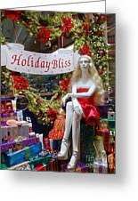 Holiday Bliss Greeting Card