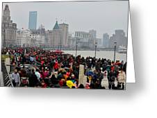 Holiday Crowds Throng The Bund In Shanghai China Greeting Card