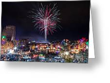 Holiday Fireworks Greeting Card