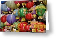 Chinese Holiday Lanterns Greeting Card
