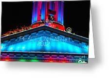 Holiday Lights 2012 Denver City And County Building E3 Greeting Card