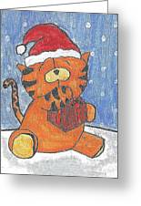 Holiday Tiger Greeting Card