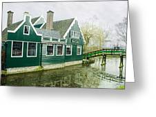 Holland House Greeting Card