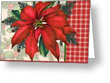 Holly And Berries-h Greeting Card