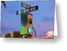Hollywood And Vine Greeting Card