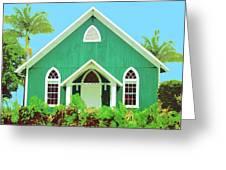 Holuoloa Church Greeting Card