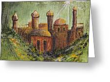 Holy City Greeting Card