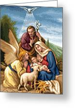 Holy Family Greeting Card