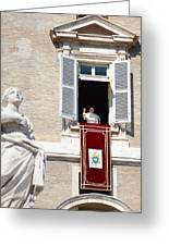 Holy Father Greeting Card