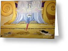 Holy Hush Greeting Card