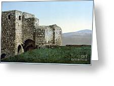 Holy Land: Ruins Greeting Card