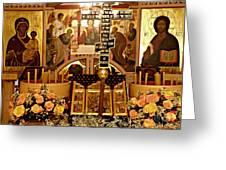 Holy Saturday At St Mary Magdalen Church 2 Greeting Card by Sarah Loft