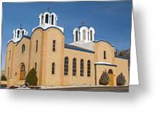 Holy Trinity Orthodox Christian Church Greeting Card