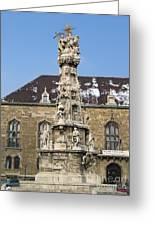 Holy Trinity Statue Budapest Greeting Card