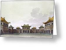 Home Of A Rich Individual In Peking Greeting Card