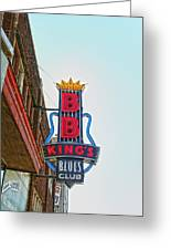 Home Of The Blues Greeting Card