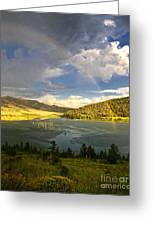 Homeground Rainbow Landscape Greeting Card