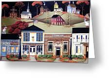 Hometown America Greeting Card