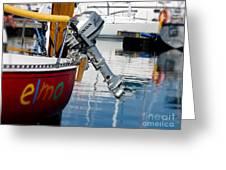 Honda Boat Engine Greeting Card
