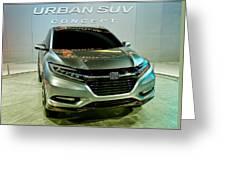 Honda Urban Suv Concept  2 Greeting Card