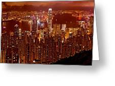Hong Kong In Golden Brown Greeting Card