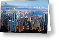 Hong Kong At Dusk Greeting Card