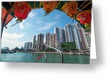 Hong Kong, China Greeting Card