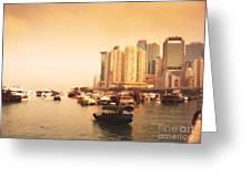 Hong Kong Harbour 02 Greeting Card