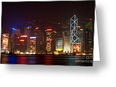 Hong Kong Holiday Skyline Greeting Card by Ei Katsumata