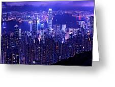 Hong Kong In Purple Greeting Card