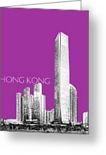 Hong Kong Skyline 2 - Plum Greeting Card