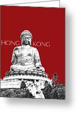 Hong Kong Skyline Tian Tan Buddha - Dark Red Greeting Card
