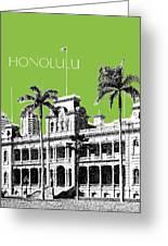 Honolulu Skyline Iolani Palace - Olive Greeting Card
