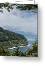 Honomanu Highway To Heaven Road To Hana Maui Hawaii Greeting Card