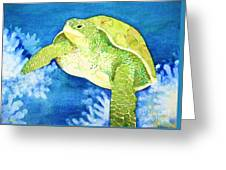 Honu Greeting Card