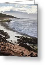 Ho'okipa Beach Park 2 Greeting Card