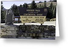 Hoosier Pass Greeting Card