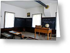 Hoover Historic Site Schoolhouse Classroom Greeting Card