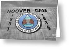 Hoover Logo  Greeting Card