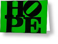 Hope In Green Greeting Card