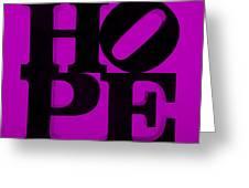 Hope In Purple Greeting Card