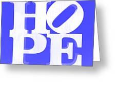 Hope Inverted Blue Greeting Card
