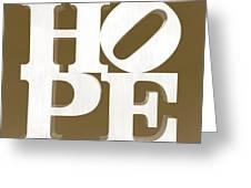 Hope Inverted Brown Greeting Card
