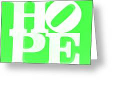 Hope Inverted Green Greeting Card