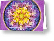 Hope Mandala Greeting Card