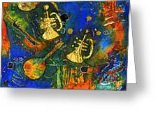 Horns And Other Things Greeting Card