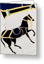 Horse-01 Greeting Card by Haris Sheikh