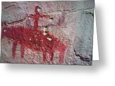 Horse And Rider Cave Painting Greeting Card